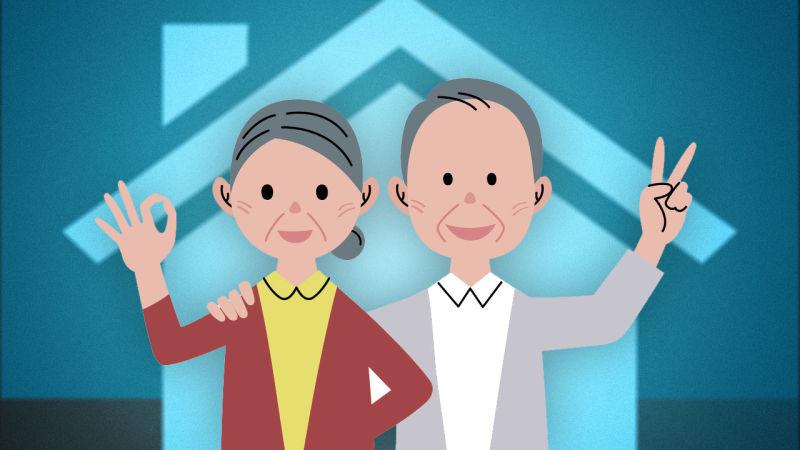 elders-safe