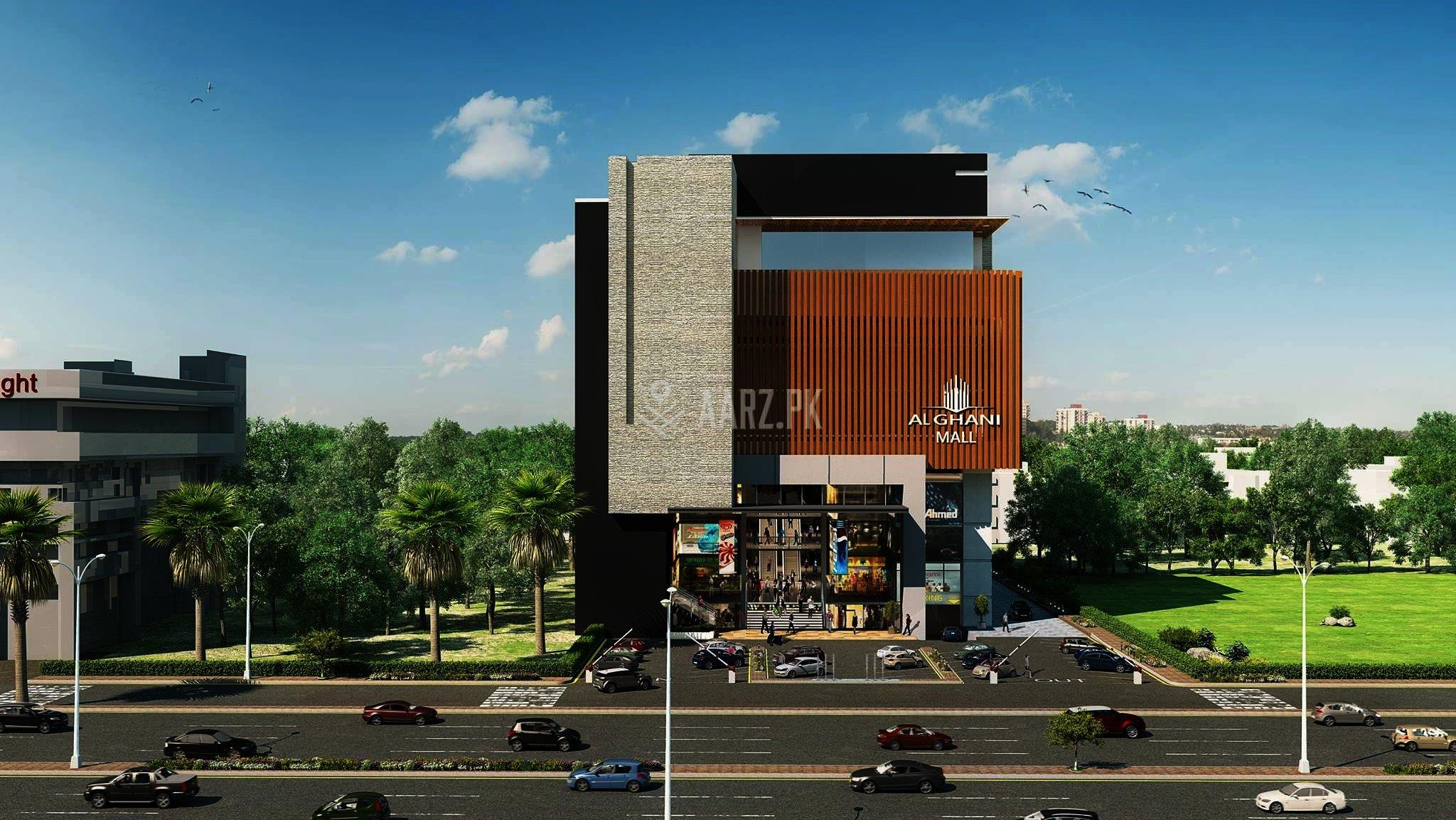 al-ghani-mall